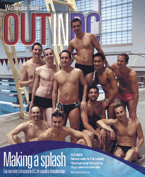 OutinDC-cover-062008