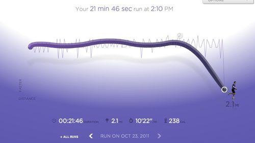 Nike_23