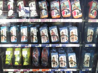 Swimsuits vending machine